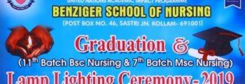 Lamp Lighting & Graduation Ceremony – 2019